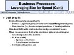 business processes leveraging size for spend cont