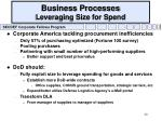 business processes leveraging size for spend