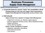 business processes supply chain management