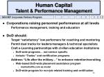 human capital talent performance management