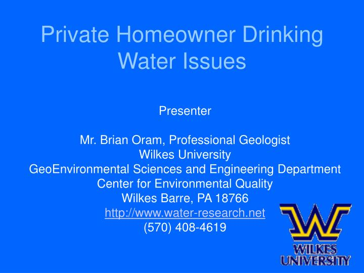 private homeowner drinking water issues n.