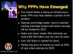 why ppps have emerged