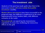 the investment side