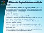 3 6 dimensi n regional e internacional de la cti