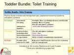 toddler bundle toilet training