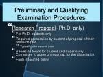 preliminary and qualifying examination procedures2