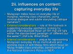 2ii influences on content capturing everyday life