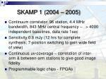 skamp 1 2004 2005