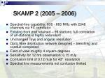 skamp 2 2005 2006