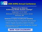 2009 ahrq annual conference