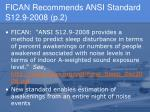 fican recommends ansi standard s12 9 2008 p 2