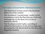 overview of economic literature cont1