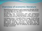 overview of economic literature
