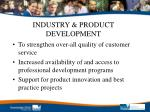 industry product development