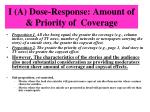 i a dose response amount of priority of coverage