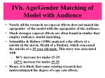 ivh age gender matching of model with audience