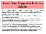 research on copycat or imitative suicide