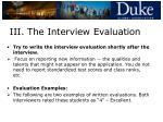 iii the interview evaluation