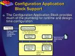configuration application block support