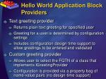 hello world application block providers