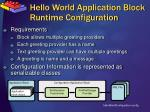 hello world application block runtime configuration