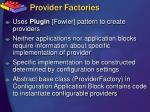 provider factories