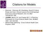 citations for models
