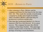 1658 return to paris