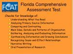 florida comprehensive assessment test