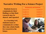 narrative writing for a science project