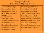 participating schools senior high and specialty schools