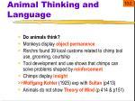animal thinking and language2