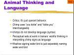 animal thinking and language6