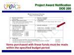 project award notification doe 200
