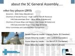 about the sc general assembly1