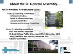 about the sc general assembly3