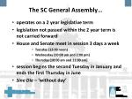the sc general assembly