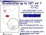 acceleration up to 10 21 ev