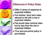 differences in policy rules