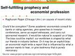 self fulfilling prophecy and economist profession