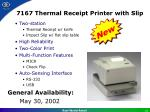 7167 thermal receipt printer with slip