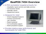 realpos 7454 overview