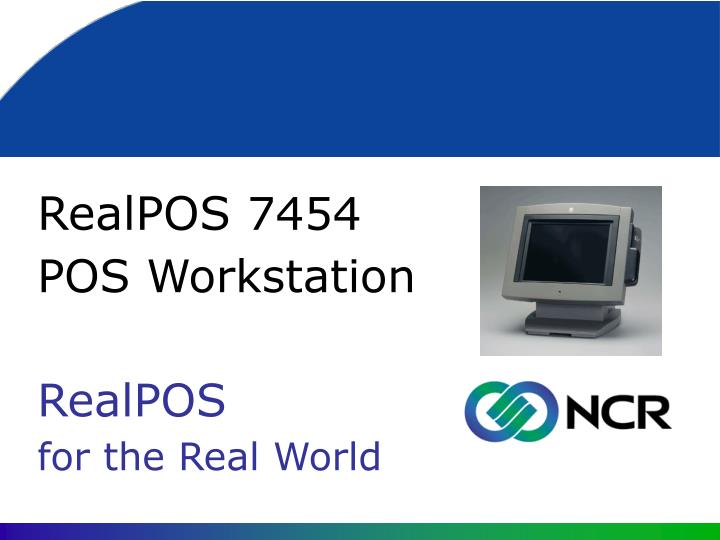 realpos 7454 pos workstation realpos for the real world n.