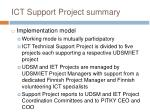 ict support project summary1