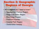 section 2 geographic regions of georgia2