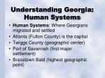 understanding georgia human systems
