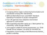 assessment of ae in education in cambodia harmonisation 1