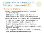 assessment of ae in education in cambodia harmonisation 2