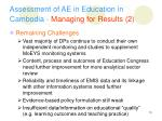 assessment of ae in education in cambodia managing for results 2