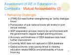assessment of ae in education in cambodia mutual accountability 2